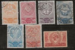Russie 1938 N° Y&T : 7 Valeurs Série 635 à 646  Obl. - Gebruikt