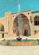 ~ Palais De Beiteddine / Beiteddine Palace - Libano