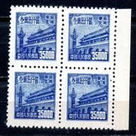 China Chine : (5099) RN1 Issue Régulière De Tian An Men (pour L'usage Dans Le Nord-est) 1ere Serie SG NE284** X 4 - Ungebraucht