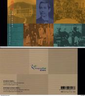 Hong Kong - 2016 - 150th Anniversary Of Birth Of Sun Yat-sen - Mint Prestige Stamp Booklet - Cuadernillos/libretas