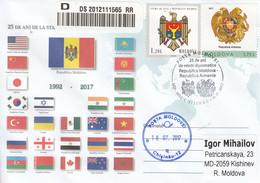 Moldova 2017 25 Years Of Diplomatic Relations Moldova - Armenia Special Concellation - Sobres