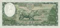 NEPAL P. 15 100 R 1961 UNC (s. 8) - Nepal