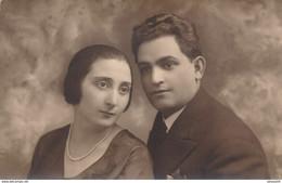 Judaica : Portrait D'un Couple Par DAGER à DZIKA (1929) (BP) Texte En Yiddish Au Verso - Anonymous Persons
