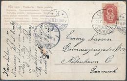 Lappvik, Lappohja, Postmark / Schulschiff Charlotte Postcard - 11 August 1906 - Storia Postale