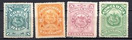 COSTA RICA - (Amérique Centrale) - 1892 - N° 31 à 34 - (Lot De 4 Valeurs Différentes) - (Armoiries) - America Centrale