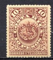 COSTA RICA - (Amérique Centrale) - 1892 - N° 40 - 10 P. Marron S. Paille - (Armoiries) - America Centrale