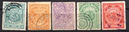 COSTA RICA - (Amérique Centrale) - 1892 - N° 31 à 35 - (Lot De 5 Valeurs Différentes) - (Armoiries) - America Centrale