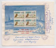 NORTH POLE 12 Drift Station Base Polar ARCTIC Mail Cover USSR RUSSIA Block BF OVERPRINT RARE Dickson - Wetenschappelijke Stations & Arctic Drifting Stations