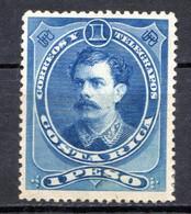 COSTA RICA - (Amérique Centrale) - 1889 - N° 25 - 1 P. Bleu - (Effigie De Bernardo Soto) - America Centrale