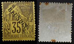 Réunion 1891 Yver 25 - Neufs