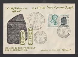 Egypt - 1972 - Very Rare - FDC - Champollion, Rosetta Stone Hieroglyphics - Cartas