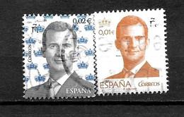 LOTE 2159 /// ESPAÑA FELIPE VI - ¡¡¡ OFERTA - LIQUIDATION - JE LIQUIDE !!! - 2001-10 Used