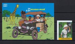 N°BL93ND+3048 Tintin (genummerd 1045) MNH ** POSTFRIS ZONDER SCHARNIER COB € 675,00 SUPERBE - Non Dentelés