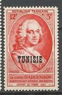 TUNISIE  N° 359 NEUF* CHARNIERE  / MH - Ongebruikt