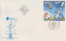 Enveloppe  FDC  1er  Jour   BULGARIE    Paire  EUROPA    1991 - 1991
