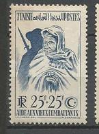 TUNISIE  N° 337 NEUF* TRACE DE CHARNIERE  / MH - Ongebruikt