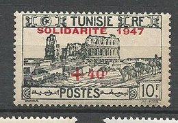 TUNISIE SERIE N° 313 NEUF* TRACE DE CHARNIERE  / MH - Unused Stamps