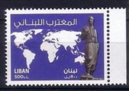 Lebanon 2012 RARE MNH Stamp - Emigrant Day - Libano