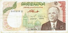 Tunisie - Billet De 5 Dinars - Habib Bourghiba - 15 Octobre 1980 - P75 - Tusesië