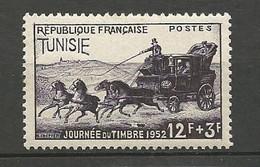 TUNISIE N° 353 NEUF* TRACE DE CHARNIERE  / MH - Ongebruikt
