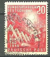 N° 2 YVERT - Used Stamps