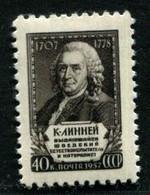 Russia 1958 Mi 2048  MNH  ** - Unused Stamps