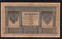 RUSSIA 1 RUBLE SERIE НА-176   1898 - Rusia