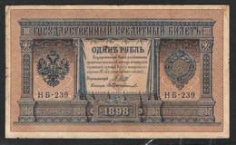 RUSSIA 1 RUBLE SERIE НБ-239   1898 - Rusia