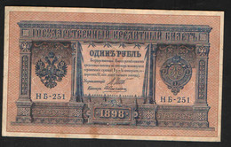 RUSSIA 1 RUBLE SERIE НБ-251   1898 - Rusia
