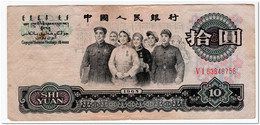 CHINA,10 YUAN,1965,P.879,VF - China