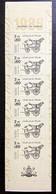 France - Carnet BC2411A - Journée Du Timbre 1986 - ** Non Pliée - Stamp Day