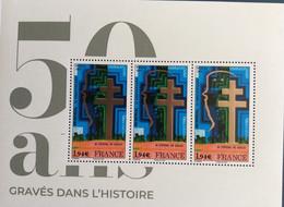 50 Ans Imprimerie Boulazac Perigueux Feuillet Héliogravure Mémorial Général De Gaulle - Nuovi