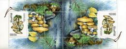 Weissrussland / Belarus / Biélorussie /BIAŁORUŚ 1999 MI.334**Mushrooms MNH ** - Belarus