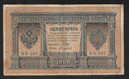 RUSSIA 1 RUBLE SERIE НБ-297   1898 - Rusia