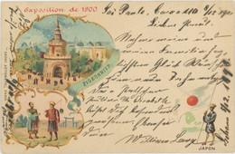 75 Paris Exposition Universelle 1900 Japon Drapeau - Ausstellungen