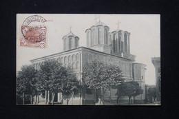 ROUMANIE - Affranchissement De Bucarest Sur Carte Postale En 1908 Pour La France - L 78904 - Briefe U. Dokumente