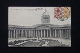 RUSSIE - Affranchissement De St Petersbourg Sur Carte Postale En 1907 Pour La France - L 78910 - Storia Postale
