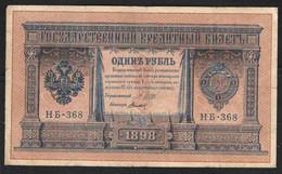 RUSSIA 1 RUBLE SERIE НБ-368  1898 - Rusia