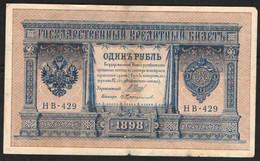 RUSSIA 1 RUBLE SERIE НВ-429  1898 - Rusia