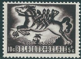 653-V ** Pluim Op Het Hoofd - Obp 15 Euro - Errors (Catalogue COB)