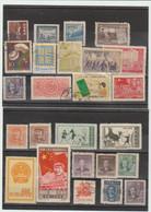 TIMBRES   De CHINE  DIVERS  OBLITERES - 1912-1949 Republik