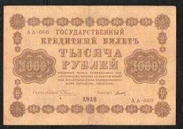 RUSSIA 1000 RUBLE SERIE AA-060  1918 - Russia