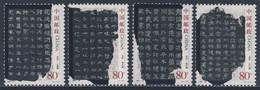 China Chine 2004 Mi 3601 /4 SG 4954 /7 ** Calligraphy, Zuoshu / Kanzleischrift Der Östlichen Han-Dynastie - Altri