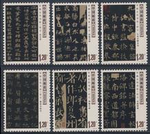 China Chine 2007 Mi 3906 /11 I ** Historical Calligraphy: Seal Script / Historische Kalligraphie : Siegelschrift - Altri