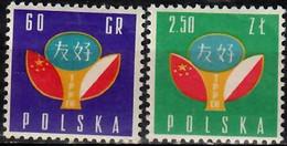 1959 Polnisch-Chinesische Freundschaft Mi 1123-4 / Fi  979-80 / Sc 871-2 /  YT 988-9 Postfrisch / Neuf Sans Ch / MNH - Nuovi