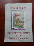 China Brochure Folder Stamp Issue 1985 - Sonstige