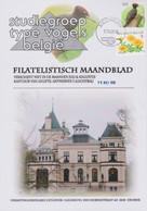 "A5 Souvenir Samenkomst 20 Jaar SPAB In  Tivoli  ""Zwarte Specht"" Met Stempel Mechelen 17-04-2010 - 1985-.. Birds (Buzin)"