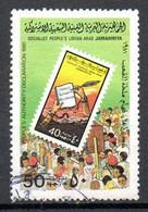 LIBYE. N°903 Oblitéré De 1981. Timbre Sur Timbre. - Stamps On Stamps