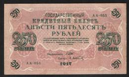 RUSSIA 250 RUBLE SERIE AA-053  1917 - Russia