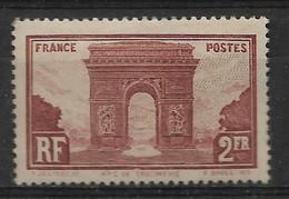 FRANCE   N° 258    NEUF SANS CHARNIERE   GOMME NON D ORIGINE - Neufs
